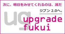 foot_bnr_ugf
